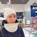 Екатерина П., Педикюр с покрытием ногтей гель-лаком в Магнитогорском городском округе