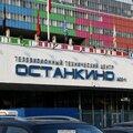 Академия эстрады и телевидения в Останкино, Запись музыки и песен в Северо-западном административном округе