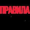 ✭✭✭✭✭Правила-Ремонта.ком✭✭✭✭✭, Ремонт в новостройке в Городском округе Казань