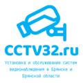 CCTV32.ru, Установка хранилища видеоданных в Брянске