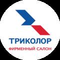 Центр Триколор, Другое в Городском округе Череповец