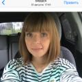 Кочурова Екатерина, Уборка и помощь по хозяйству в Городском округе Кольцово