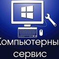Компьютерный сервис 43, Консультации и обучение работе с компьютерами в Оричевском районе