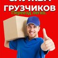 Ип Антонова. З. Р, Складские услуги в Колпинском районе