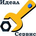 Сервисная компания, Ремонт персонального электротранспорта в Новосибирске