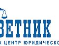 Советник и Ко, Взыскание страховых выплат в Казани