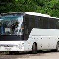Пассажирские перевозки: Yutong 6122H9