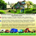 Абсолют-Сервис, Уборка и помощь по хозяйству в Узловой