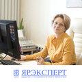 Ярэксперт, Помощь юристов при уменьшении кадастровой стоимости жилья в Вологодской области