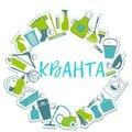 Агентство чистоты Кванта, Уборка после мероприятия в Городском округе Ишим