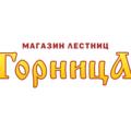 Горница, Отделка деревянных домов в Городском округе Ярославль