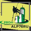 PROmALP76RU, Замена лампочек при высотных работах в Городском округе Ярославль