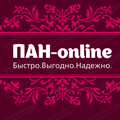 ПАН-онлайн, Проверка чистоты сделок с недвижимостью в Санкт-Петербурге