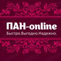 ПАН-онлайн, Проверка чистоты сделок при покупке квартиры в Санкт-Петербурге
