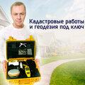 Александр Евгеньевич Пискарев, Раздел земельного участка в натуре в Северном административном округе