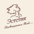 Центр Эстетик, Оформление усов в Москве