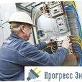 Прогресс Энергия, Кабельные и электромонтажные работы в Екатеринбурге