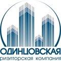 Одинцовская риэлторская компания, Поиск и покупка квартиры под ключ в Городском поселении Голицыно
