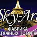 Sky-Art, Установка потолков в Тербунском сельсовете