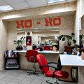 Но-ко, Услуги мастеров по макияжу в Косино-Ухтомском