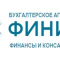 """Бухгалтерское агентство """"ФИНиК"""", Бизнес-консалтинг в Ивановской области"""