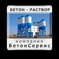 Бетонный Завод, Установка монолитной плиты в Москве