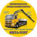ЧТУП Фита-Торг, Такелажные работы при перевозке в Минске