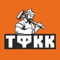 Тюменская Фасадно-Кровельная Компания, Кровельные работы в Центральном административном округе