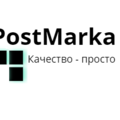 Рекламные услуги, Офсетная печать в Городском округе Краснодар
