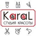 Студия красоты «Карал», Гидромассаж в Московском районе