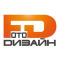 Студия Фотографии и Дизайна, Стенды в Новосибирской области