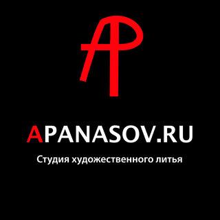 ИП Апанасов Руслан Сергеевич
