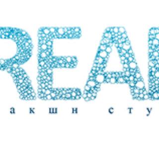 Продакшн студия Dream