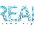 Продакшн студия Dream , Клип в Уфе