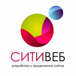 Веб-студия «СитиВеб»