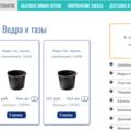 Разработка сайтов-портфолио под ключ