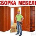 Сергей Новиков, Столярные и плотницкие работы в Восточном административном округе