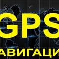 Владимир Железнов, Установка навигации в Городском округе Дивногорск