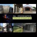 Изготовление и монтаж металлоконструкций, Сварка металлических ворот в Москве