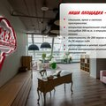 Аренда уникальной студии радиостанции Серебряный Дождь в центре Екатеринбурга – свежее решение для Вашего мероприятия!