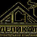 """Строительная компания """"Деликат"""", Монтаж фасада из камня в Даниловском районе"""