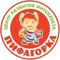 Пифагорка Тюмень, Подготовка к школе в Вагайском районе