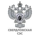 Свердловская СЭС, Разное в Октябрьском районе