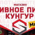 Обложка VK и YouTube