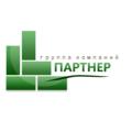 """ГК """"Партнер"""", Устройство бетонной стяжки в Липецке"""