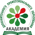 Академия дополнительного профессионального образования, Услуги репетиторов и обучение в Приморском районе