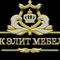 ООО «МК ЭЛИТНАЯ МЕБЕЛЬ», Перетяжка мебели в Москве и Московской области