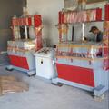 Оборудование для резиновой плитки