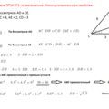 ЕГЭ по математике (профильный уровень)
