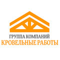 ГК Кровельные работы, Монтаж водосточных систем в Щелково